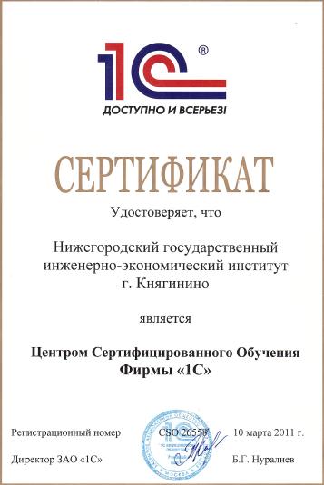 2019-03-14_20-15-02