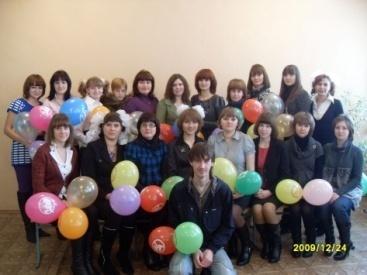 vipusk-2010