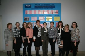 Выступление на педагогической конференции Сысоевой Ю.Ю. и Быковой Д.В.