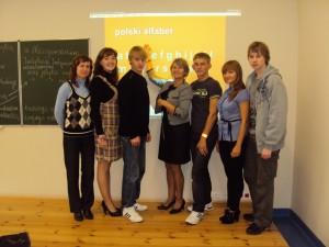Изучение польского языка студентами и преподавателями кафедры «Иностранные языки»