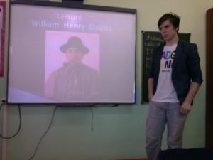 Студент группы 14 БИО Аршинов Максим со стихотворением «Leisure» William Henry Davies